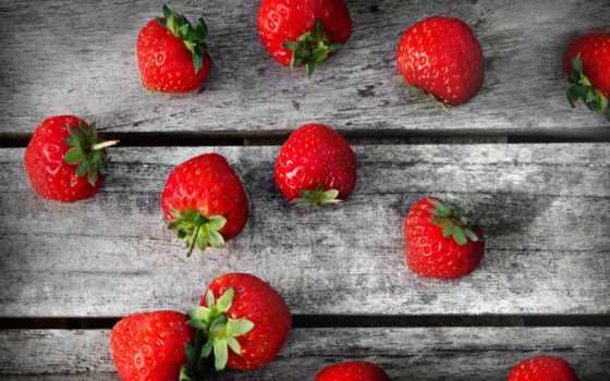 berries, ягода, клубника, фрукты,