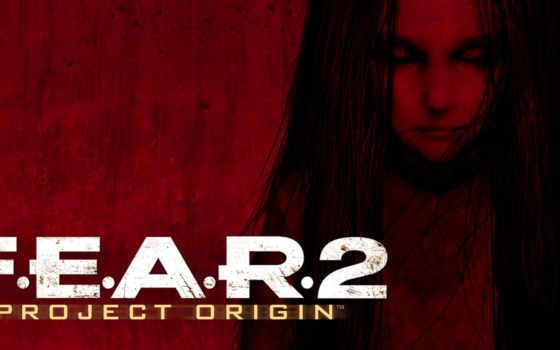 project, origin, fear, игры, игра, alma, игрой, часть, картинку, сохранение,