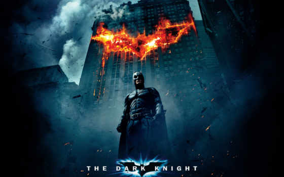рыцарь, dark, бэтмена, фильмы, batman, постеры, filmu,