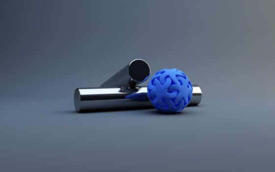 цилиндры, синий