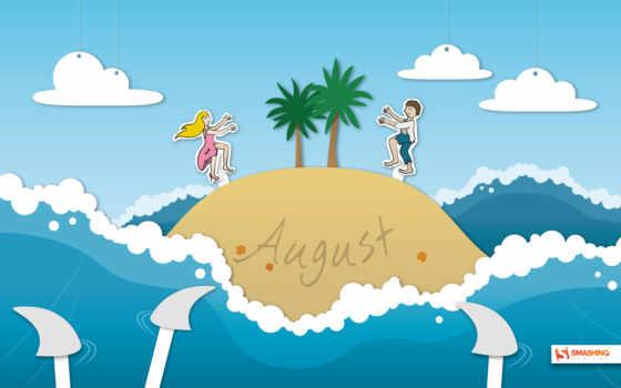 август, summer, smashing