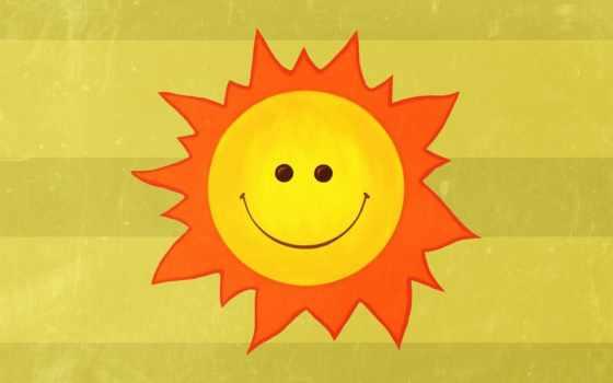 улыбка, солнце