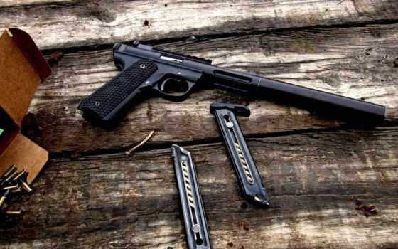 пистолет, пистолеты, современные