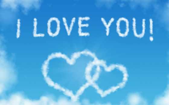 amo, cielo, para, fondos, nubes, forma,