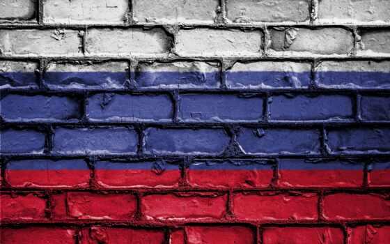 россия, ipad, флаг, russian, чехия, президент, мини, стена, краска, символика