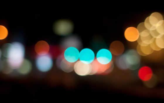боке, круги, огни, текстуры, bokeh, абстракция, краски,