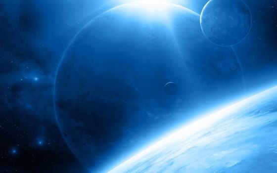 часть, космос