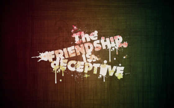 дружба, кляксы, ложь, day, картинка, download,