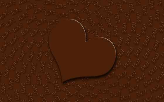 сердце шоколадное