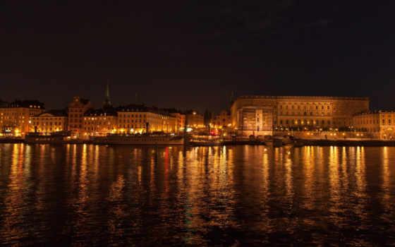 stockholm, огни, набережная