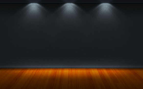 стена, minimalism