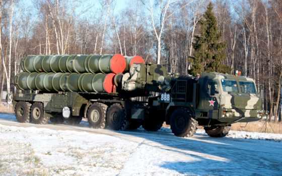 ЗРС С-400 Триумф