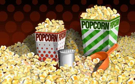 попкорна, попкорн, popcorn, реклама,