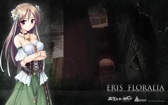 eris, eustia, aiyoku, anime, tag, larger, version, floralia,