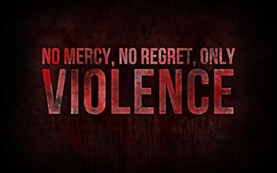 насилие, mercy, только, mobdecor, regret, motoninja, psychowhyte,