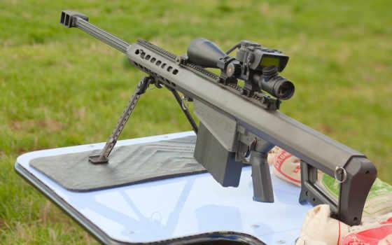 Оружие 18622