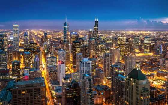 stuff, chicago, wayfair, much, even, биг, skyline, enjoy