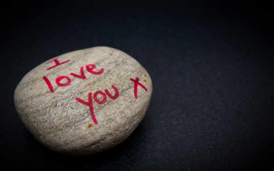 I love you на камне