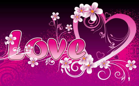 love, красивые, любви