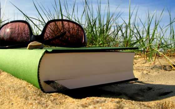 отдых, summer, песок