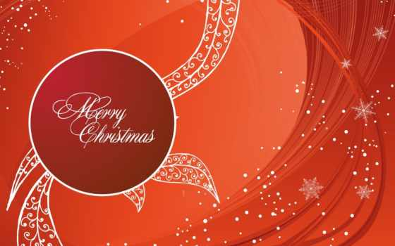 christmas, merry Фон № 31325 разрешение 1600x1200