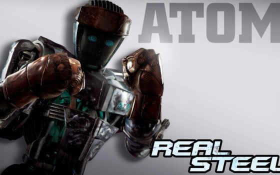 живая, стальной, robot