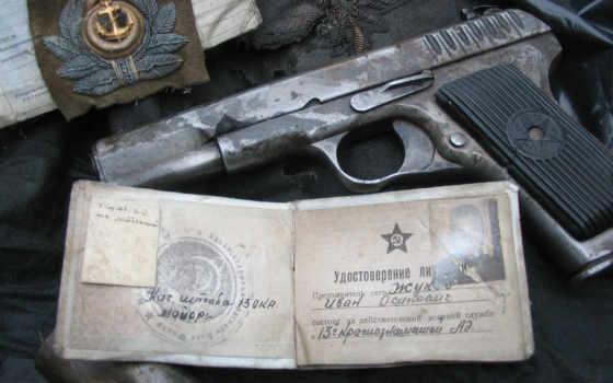 удостоверение, пистолет