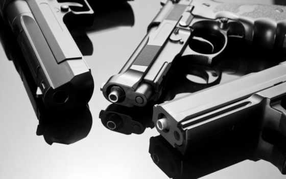 gun, три