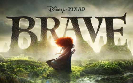 храбрая, brave, студии