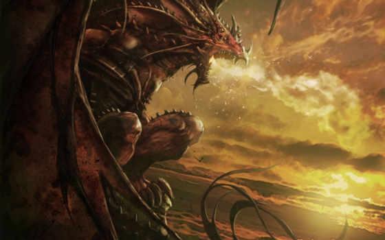 пасть, дракон
