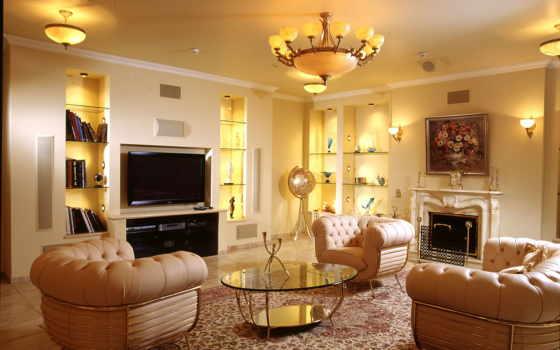 освещение, гостиной, гостиная, доме,