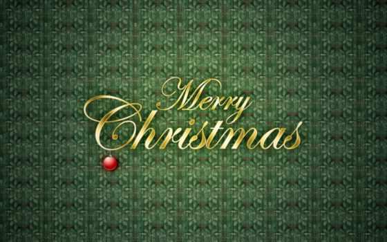 christmas Фон № 49057 разрешение 1920x1080