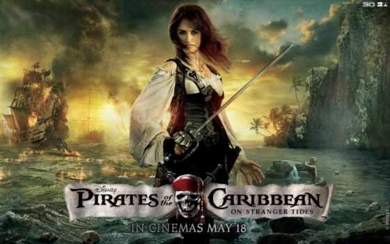 пираты, моря, карибского Фон № 120499 разрешение 1920x1200