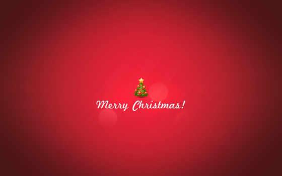 christmas, merry, елка, блики, свечение, праздники, new, красном, fone, красивые, год,