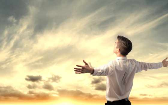 обхватить небо