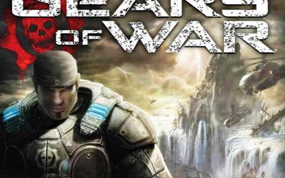 gears, war, free