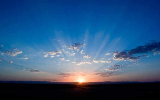 небо, you, восход