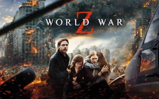war, world, movie, питт, брэд, голливуд, фильмы, директор,