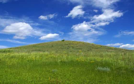 hill, россии, картинка, травой, заросший, изображения, рельеф, природа, небо, территории, презентация,