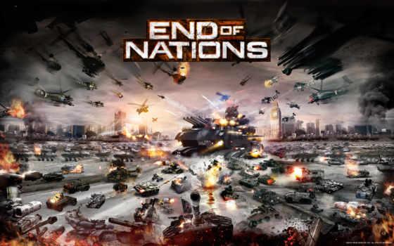стратегии, конец, nations