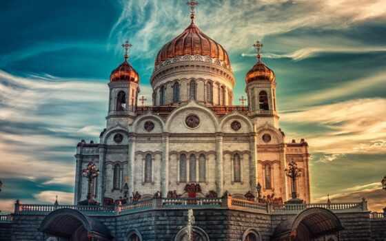 храм, россия, христа