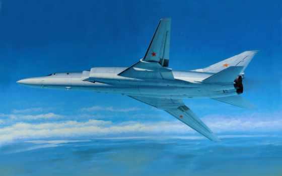trumpeter, самолёт, backfire, модель, cамолёт, бомбардировщик, модели,