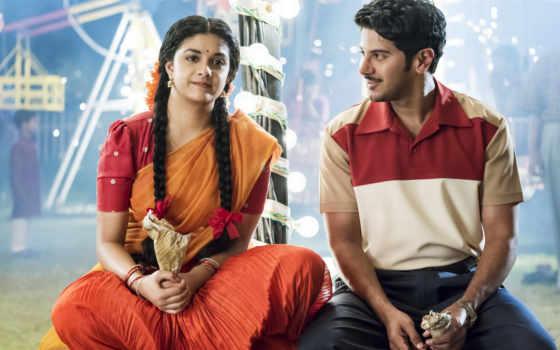 thilagam, movie, nadigaiyar, stills, reviews, сниматься,