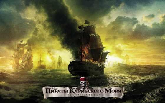пираты, моря, карибского, берегах, странных, обои,