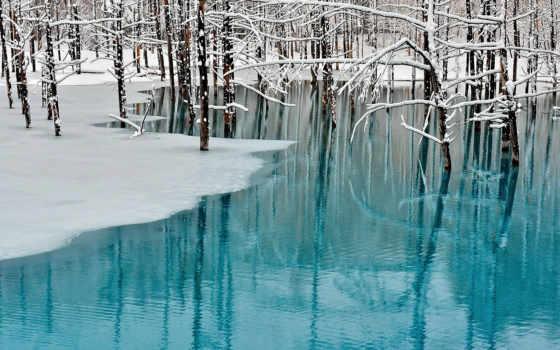 пруд, hokkaido, японии, февр, голубой, японія, зимой, zima, лазурный, voda, ест,