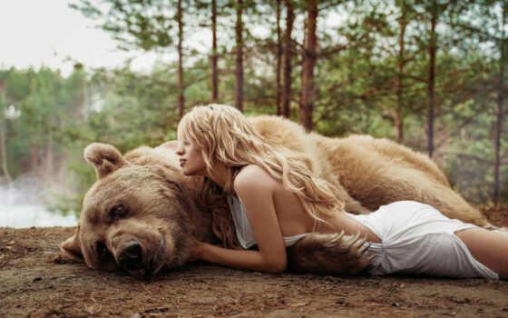 медведь, девушка, ложь, irina, animal, hug