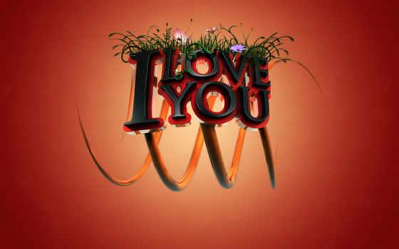 hành, tình, yêu, nın, những, nhất, love, máy, you,