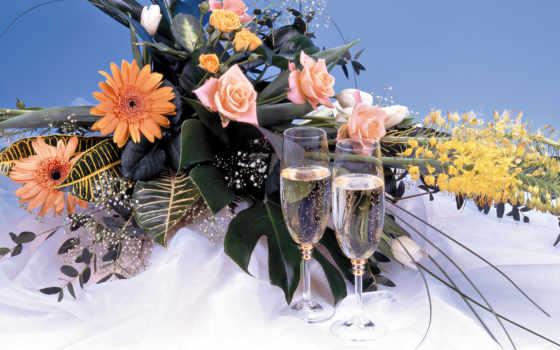 bouquets, flowers, salvează, букет, часть, цветы, detalii, за, скачали, букеты, favorit, ani, вторая, натюрморты, photo, праздничные, ti, бокалы, фотосток, uri, photos, шампанское, листья, tag, mulţum