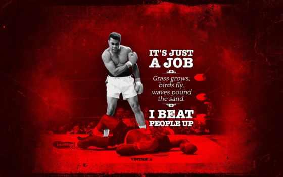 boxing, спорт, ali, boxer, год, мохаммед, box, пицца, нокаут,