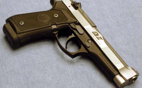 Beretta 96 Brigadier Elite II